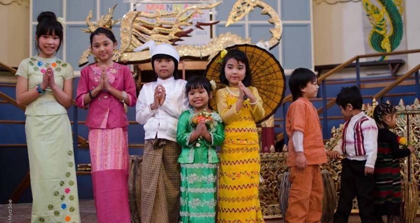 Classic Myanmar Trip